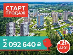 ЖК «Зеленый Бор» Квартиры в Зеленограде